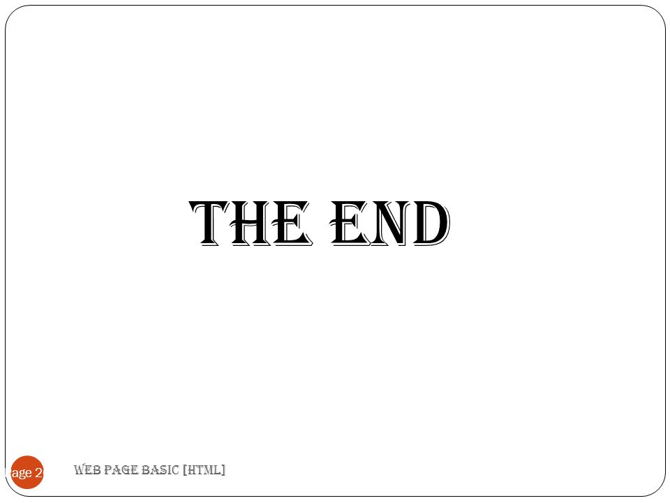 The End Web page basic [HTML]